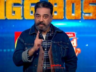 Kamal Haasan's big strong statement about elimination vote | New Bigg Boss 4 promo