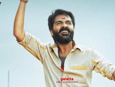 Exciting mass announcement on STR's Eeswaran - semma treat for fans!