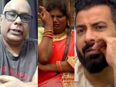 Bigg Boss Tamil participants express their condolences to Anitha Sampath!