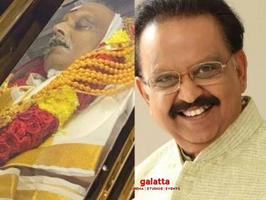 Details regarding SP Balasubrahmanyam's cremation and final rites - Official Update - Hindi Movies News
