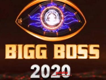 Bigg Boss 2020 Official Promo Teaser Released - Check Out!