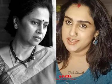 Vanitha Vijayakumar demands a sum of Rs 2.5 crores from Lakshmy Ramakrishnan!