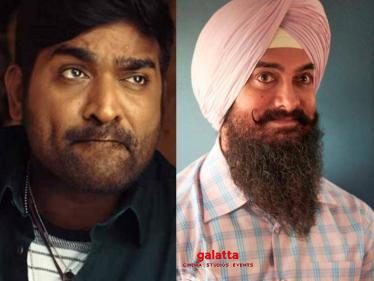 Breaking update on Vijay Sethupathi's next big film with these leading stars!