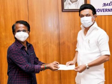 இயக்குனர் AR முருகதாஸ் முதல்வரை நேரில் சந்தித்து நிதி உதவி!