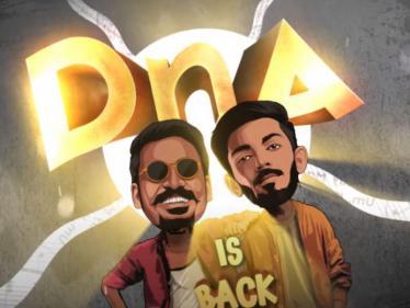 தனுஷ் 44 திரைப்படத்தில் DNA கூட்டணி ! சன் பிக்சர்ஸ் வெளியிட்ட வீடியோ