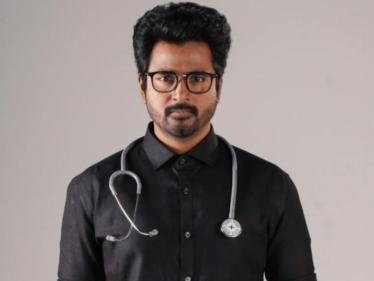 டாக்டர் திரைப்படம் குறித்து பேசிய சிவகார்த்திகேயன் !