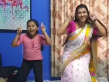 இணையத்தை கலக்கும் பொம்முக்குட்டி அம்மாவுக்கு நடிகையின் ரீல்ஸ் !