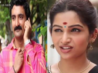 நக்ஷத்திரா நடிக்கும் நாயகி தொடரின் முதல் ப்ரோமோ !-