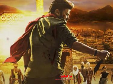 Megastar's 152nd Film Official Promo   Grand First Look Here!