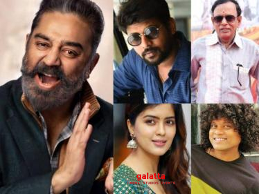 Bigg Boss 4 Tamil - Probable Contestants | Rumoured List here! Check Out!