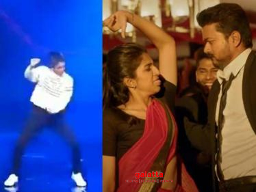 Bigil sensation dances for Kutty Story | Yabbaa! Vera level dance!-