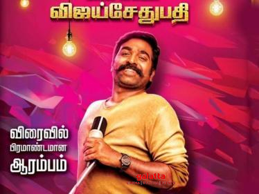 Vijay Sethupathi's fake project announcement creates a huge controversy
