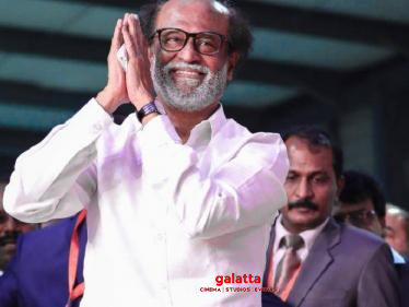 Rajinikanth discharged from hospital - to be on bed rest for one week | Breaking statement