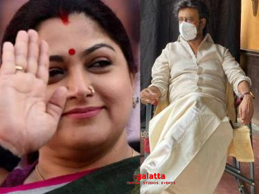 Khushbu updates about Rajinikanth's health condition - latest statement here!