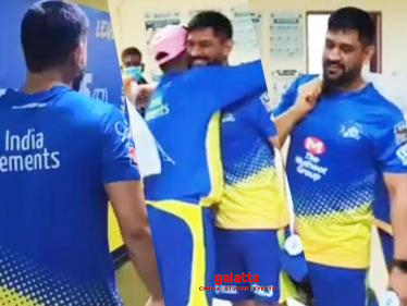 MS Dhoni's epic reaction video after announcing retirement | CSK | Chennai
