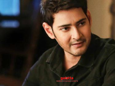 Mahesh Babu's breaking statement - important request to his fans!