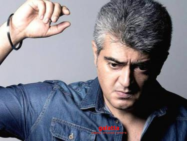 Ajith Kumar's classic photograph goes viral now