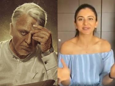 இணையத்தை அசத்தும் இந்தியன் 2 நடிகையின் வீடியோ பதிவு !