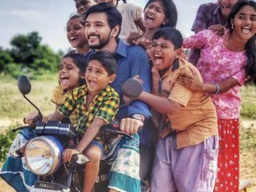 gautham karthik cheran anandham vilayadum veedu audio rights bagged by vasi music