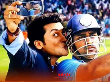 """My Hero MS Dhoni"" - Suriya's Emotional Statement About Dhoni's Retirement"