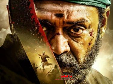 Asuran Remake - Latest official statement from the makers - Check Out! - Tamil Cinema News