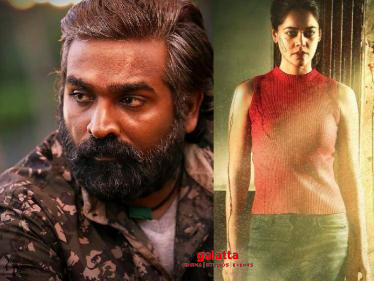 Vijay Sethupathi officially announces his next - intriguing first look poster here!