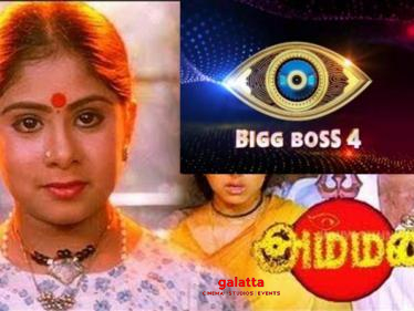 Cult hit Amman movie actress Baby Sunaina to enter Bigg Boss house?