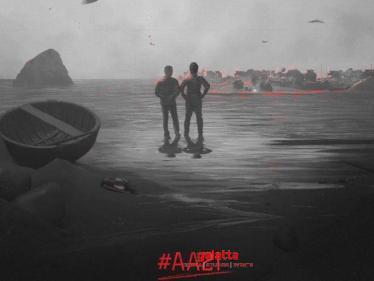 Allu Arjun's next after Ala Vaikunthapurramuloo - 4 time Blockbuster Director Onboard-