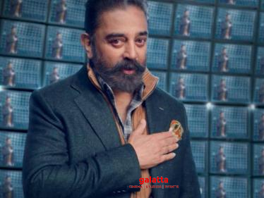 New Mass Promo Teaser of Bigg Boss 4 Tamil | Kamal Haasan in full form!