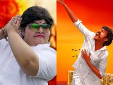 ஜகமே தந்திரம் பாடலுக்கு நடனமாடி வீடியோ வெளியிட்ட ஆர்த்தி !