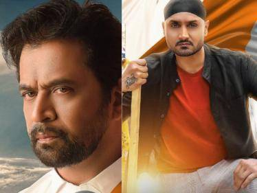 harbhajan singh arjun tamil movie friendship releasing in theatres on september 17