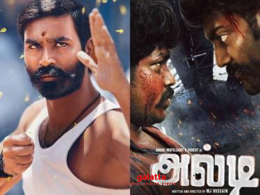 Dhanush wishes this veteran actor's son on his debut Tamil film - latest statement here! - Tamil Cinema News