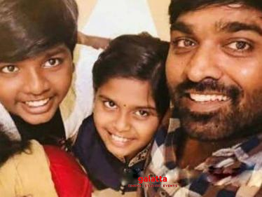 Vijay Sethupathi's daughter's debut as a lead - Official Announcement Video released!