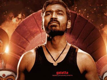 Dhanush's Karnan - Kandaa Vara Sollunga Full Video Song | Mari Selvaraj