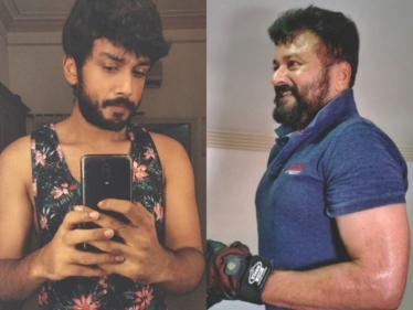 தந்தையின் ஒர்க்கவுட் புகைப்படத்தை பகிர்ந்த காளிதாஸ் ஜெயராம் !