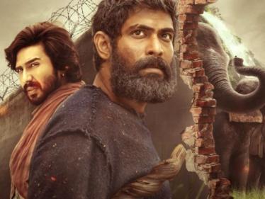 பிரபுசாலமனின் காடன் திரைப்பட ரிலீஸ் தேதி இதோ !