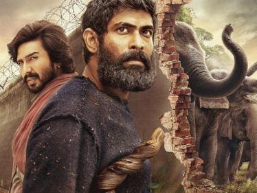 காடன் திரைப்படத்தின் புதிய ரிலீஸ் தேதி அறிவிப்பு !