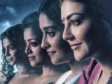 kajal aggarwal regina new movie karungappiyam by director deekay first look