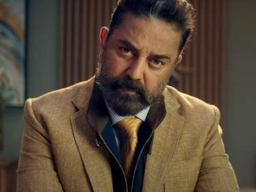 kamal haasan vijay television bigg boss tamil season 5 official promo