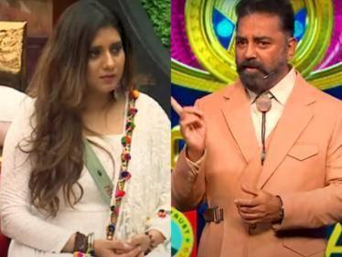 kamal haasan vijay tv bigg boss tamil season 5 first week saturday promo 1