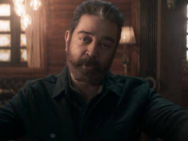 kamal haasan vikram movie firstlook to release on july 10 lokesh kanagaraj anirudh
