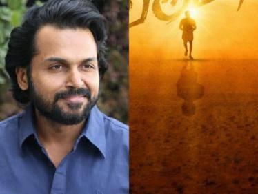 karthi next action viruman official announcement by suriya 2d entertainment