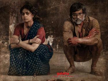 Keerthy Suresh-Selvaraghavan's Saani Kaayidham First Official Glimpse | Yuvan Shankar Raja
