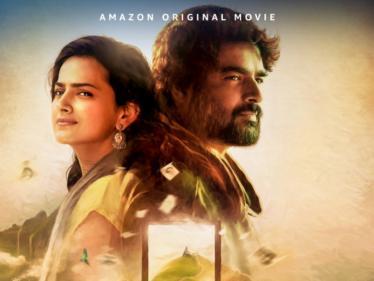 மாதவன் நடித்த மாறா திரைப்படத்தின் வெளியீட்டுத் தேதி முடிவு !