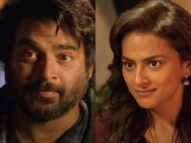மாறா திரைப்படத்தின் புதிய ப்ரோமோ காட்சி !
