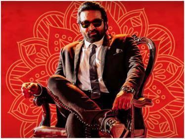 makkal selvan vijay sethupathi tughlaq durbar audio released