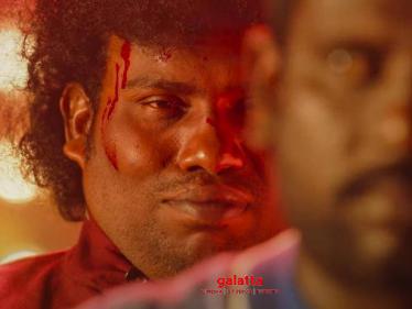 Yogi Babu's Pei Mama Official Trailer | Rajinikanth's Petta Spoof | Shakthi Chidambaram
