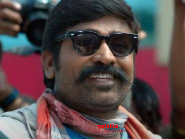Vijay Sethupathi film's trailer is here - check out | Radio Madhav