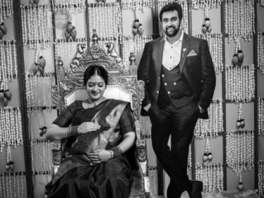 திரை ரசிகர்களை எமோஷனலாக்கிய மேக்னா ராஜின் வளைகாப்பு நிகழ்ச்சி !
