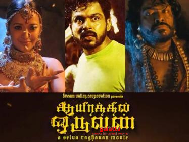 Good News for Aayirathil Oruvan fans - latest promo video excites fans!